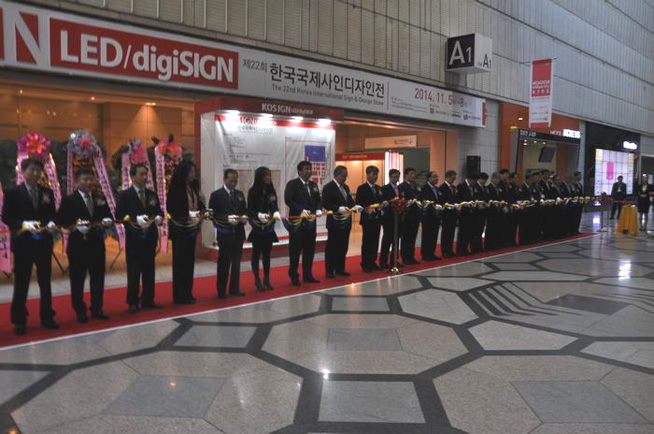 The 6th station D·PES International promotion - Kosign Korea 2014