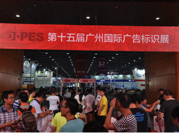 DPES Sign Expo China 2016 - Autumn Guangzhou