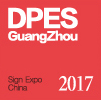DPES Sign Expo China 2017