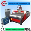 Plasma cnc router cnc plasma router plasma cutting machine cnc router machine JCUT-1325