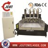 4 axis cnc router engraving machine cnc 1325 1325 Professional marble stone engraving  JCUT-1325C-4 (51''x98.4')