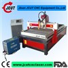 China supplier engraving machine cnc router table cnc plasma cutting machine JCUT-1325